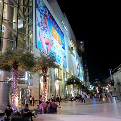 Esplanade Siam Paragon