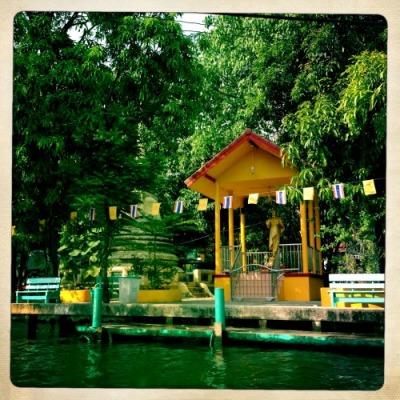 Temple dans les klongs de Bangkok