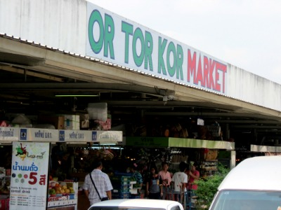 ortorkor-entree