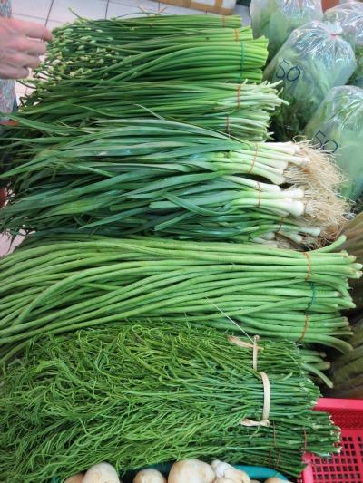 ortorkor-herbes
